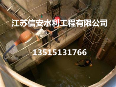 江苏省船闸应急保障中心水下清淤出新招