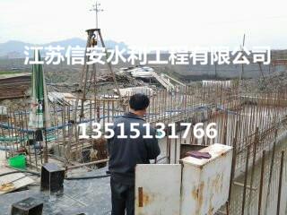 辽宁林源沉井施工项目