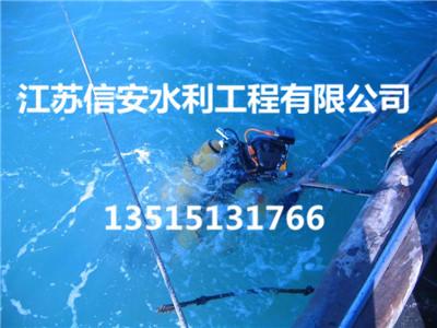 声呐成像系统在潜水工程水下作业中的应用